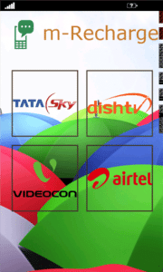 mobile recharge apps