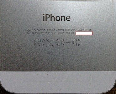 imei iphone 4 6 different ways to find imei number of your mobile 10804