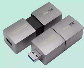 World's Largest USB Flash Drive